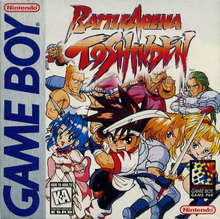 Box art for the game Battle Arena Toshinden