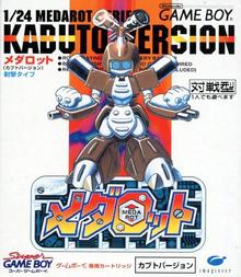 Box art for the game Medarot: Kabuto Version