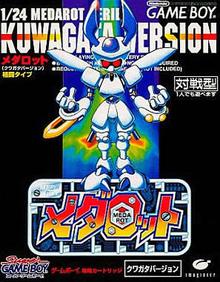 Box art for the game Medarot: Kuwagata Version