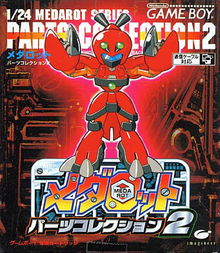 Box art for the game Medarot: Parts Collection 2