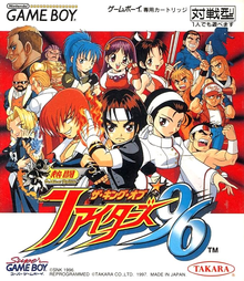 Box art for the game The King of Fighters: Heat of Battle