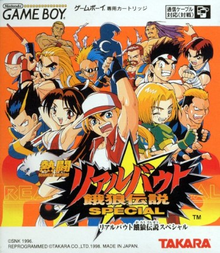 Box art for the game Nettou Real Bout Garou Densetsu Special