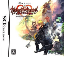 Box art for the game Kingdom Hearts 358/2 Days