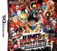 Box art for the game Jump Super Stars