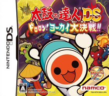 Box art for the game Taiko no Tatsujin DS: Dororon! Yokai Daikessen!!