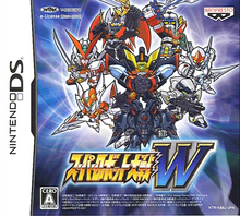 Box art for the game Super Robot Taisen W