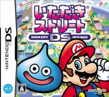 Box art for the game Itadaki Street DS