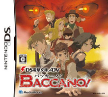 Box art for the game DS Dengeki Bunko ADV: Baccano!