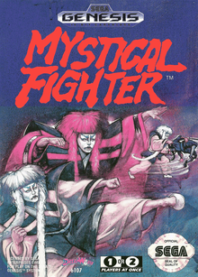 Box art for the game Mystical Fighter