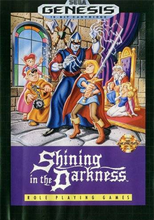 Box art for the game Shining in the Darkness