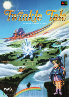 Box art for the game Twinkle Tale