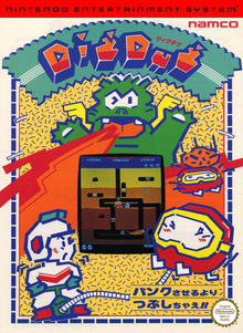 Box art for the game Dig Dug