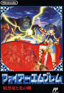 Box art for the game Fire Emblem: Dragon of Darkness and Sword of Light