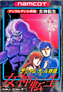 Capa do jogo Digital Devil Story: Megami Tensei