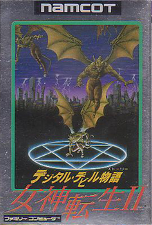 Capa do jogo Digital Devil Story: Megami Tensei II