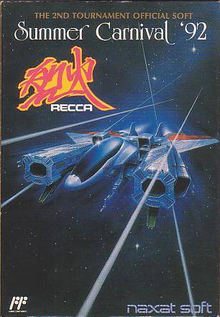 Box art for the game Summer Carnival '92: Recca