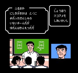 Captain Tsubasa - NES - Alvanista ad9079ea35784