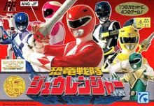 Box art for the game Kyouryuu Sentai Zyuranger