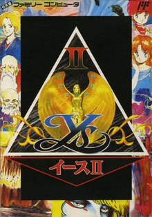 Box art for the game Ys II