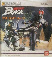 Capa do jogo Kamen Rider Black: Taiketsu Shadow Moon