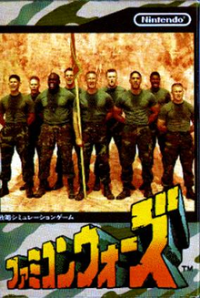 Capa do jogo Famicom Wars