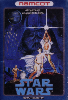 Box art for the game Star Wars