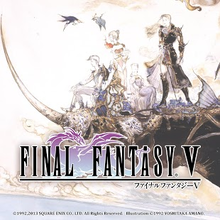 Box art for the game Final Fantasy V