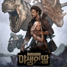 Box art for the game Durango