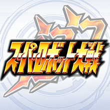 Box art for the game Super Robot Wars DD