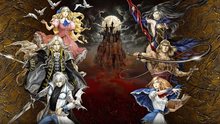 Box art for the game Castlevania: Grimoire of Souls
