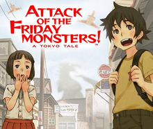 Box art for the game Attack of the Friday Monsters! A Tokyo Tale