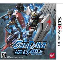 Box art for the game Gundam The 3D Battle