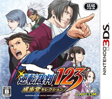 Box art for the game Phoenix Wright: Ace Attorney Trilogy HD