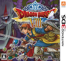 Box art for the game Dragon Quest VIII: Journey of the Cursed King