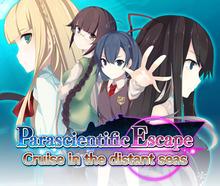 Capa do jogo Parascientific Escape: Cruise in the Distant Seas