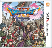 Box art for the game Dragon Quest XI