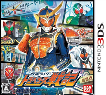 Box art for the game Kamen Rider: Travelers Senki