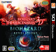 Box art for the game Biohazard: The Mercenaries 3D & Revelations Value Pack