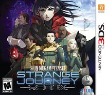 Box art for the game Shin Megami Tensei: Deep Strange Journey