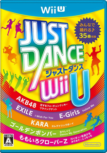 Box art for the game Just Dance Wii U Japan