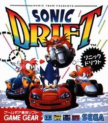 Box art for the game Sonic Drift