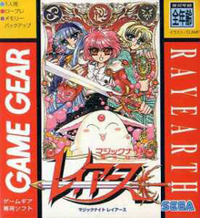 Box art for the game Magic Knight Rayearth