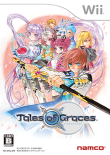Box art for the game Tales of Graces