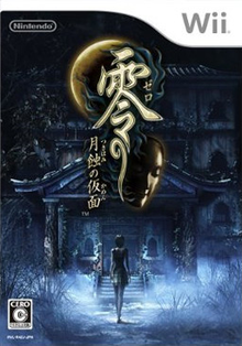 Capa do jogo Fatal Frame: Mask of the Lunar Eclipse
