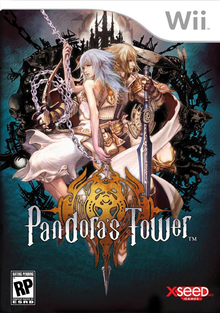 Box art for the game Pandora's Tower