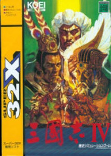Capa do jogo San Goku Shi IV
