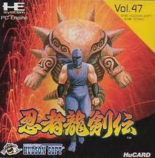 Box art for the game Ninja Gaiden