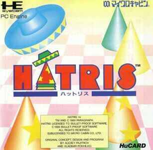 Box art for the game Hatris