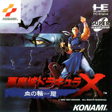Box art for the game Castlevania X: Rondo of Blood