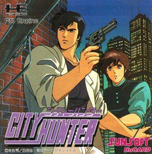Box art for the game City Hunter
